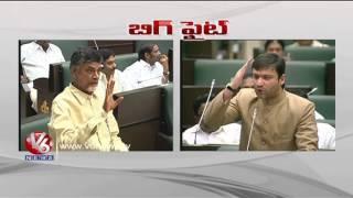 getlinkyoutube.com-Akbaruddin Owaisi Vs Chandrababu In Assembly
