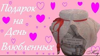 getlinkyoutube.com-Подарок любимому на день Святого Валентина своими руками. Мастер класс. 77 причин моей любви к тебе.