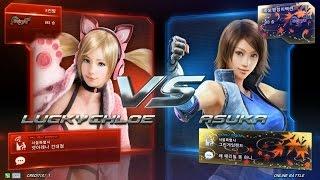 getlinkyoutube.com-TEKKEN 7 10/5 Jeondding(Chloe) vs Baekryun(Asuka) (철권7 전띵 vs 백련)