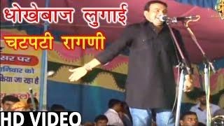 getlinkyoutube.com-Birpal Kharakiya   Sapna Choudhary Dance   Haryanvi Hit Ragni धोखोबाज़ लूगाई Studio Star Music