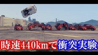getlinkyoutube.com-【GTA5 ネタ企画】 時速440kmの車を軽自動車何台で受け止めれるか!? 実車MOD Bugatti Veyron