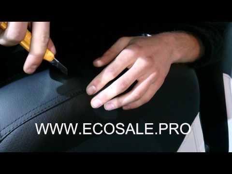 Как правильно делать вырезы в чехлах под подголовники