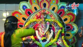 ஏழாலை வசந்தநாகபூசணி அம்பாள் திருக்கோவில் வேட்டைத்திருவிழா 28.01.2018