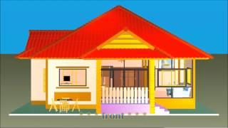 getlinkyoutube.com-อาคารพักอาศัยชั้นเดียว
