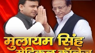 getlinkyoutube.com-Akhilesh yadav innogration Mulayam Singh Medical Collage At Meerut