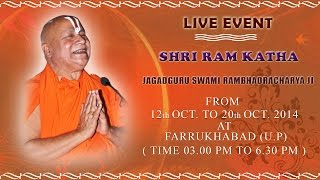 Farrukhabad, U.P (17 October 2014)   Shri Ram Katha   Jagadguru Swami Rambhadracharya Ji
