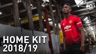 Introducing The Manchester United Home Kit