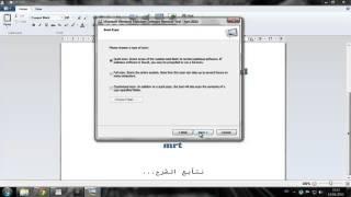 getlinkyoutube.com-تنظيف الجهاز من الفيروسات  بدون برامج