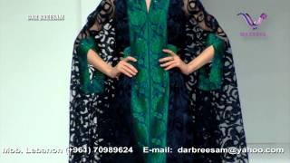getlinkyoutube.com-Dar Breesam - Amina Al Jasim