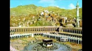 getlinkyoutube.com-مصحف الحرم المكي( من عبق الماضي من عام 1409- 1413 هـ) سورة  البقرة