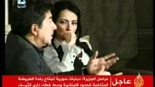 getlinkyoutube.com-تقرير قناة الجزيرة حول مواقف الفنانين السوريين من الثورة