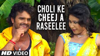 getlinkyoutube.com-Full Video - Choli Ke Cheej A Raseelee [ Video Song ] Janeman - Khesari Lal Yadav & Kajal