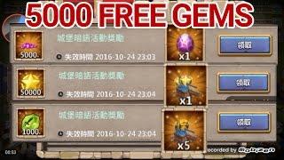 getlinkyoutube.com-Castle Clash 5000 FREE GEMS F2P Taiwan Server