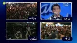 getlinkyoutube.com-Arab Idol - لحظة فوز محمد عساف بلقب محبوب العرب