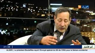 getlinkyoutube.com-عاجل:عقيد في الجيش يشرح مرض الرئيس بوتفليقة بالتفصيل