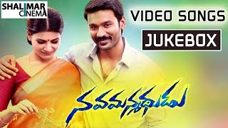 getlinkyoutube.com-Nava Manmadhudu Telugu Movie Video Songs Jukebox || Dhanush, Amy Jackson, Samantha