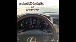 شيلة هاضت قريحة خاطري سامريه كلمات حمد القاشوطي اداء عبدالرحمن ال نجم 🎧