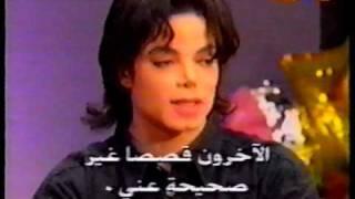 getlinkyoutube.com-مقابلة مايكل جاكسون على قناة الإم بى سى