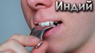 getlinkyoutube.com-Индий - Металл, который можно кусать зубами.