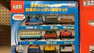 getlinkyoutube.com-【おもちゃ】きかんしゃトーマス 貨車がいっぱい連結セット
