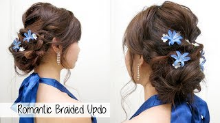 getlinkyoutube.com-Formal Prom & Wedding Hairstyle l Romantic Braided Updo
