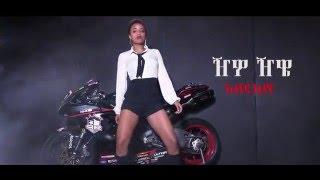 getlinkyoutube.com-Abdu Kiar -  Zhwa Zhwe - New Ethiopian Music 2016 (Official Video)