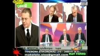 getlinkyoutube.com-ΧΙΟΣ best of part 1