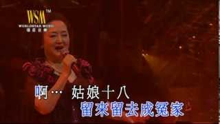 getlinkyoutube.com-劉韻 - 姑娘十八一朵花 (情牽金曲百樂門演唱會)