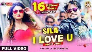 SILA I LOVE U || Brand New Odia Song || Lubun Tubun || Humane Sagar