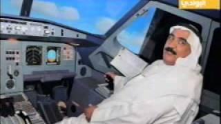 getlinkyoutube.com-مركز تدريب محاكات الطيران