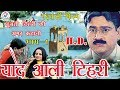 Historical Garhwali films - Yaad Aali Tehri - Part 1 | A Sweet Love Story