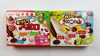 getlinkyoutube.com-TUTORIAL: Meiji Apollo & Kinoko no Yama CHOCOLATE CANDY KIT #18 + ASSAGGIO
