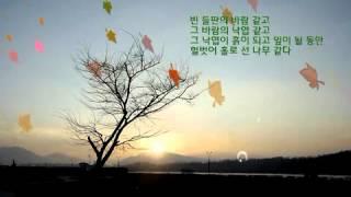 getlinkyoutube.com-중년의 갈증 / 이채 / 낭송 고은하 / 영상 초연