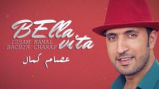getlinkyoutube.com-Issam Kamal & Bachir Charaf - Bella (EXCLUSIVE Lyric Clip) | عصام كمال و بشير شرف - بيلا | 2017