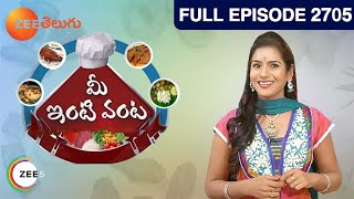 getlinkyoutube.com-Mee Inti Vanta - Watch Full Episode 2705 of 6th November 2012