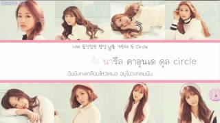 getlinkyoutube.com-[Karaoke - Thaisub] Lovelyz - Circle