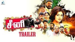 Oviyavai Vitta Yaru - Trailer | Latest Tamil Movie | Oviya,Ganja Karuppu, | Snehan | Trend Music