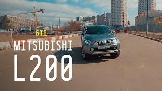 getlinkyoutube.com-Mitsubishi L200 2015 - Большой тест-драйв