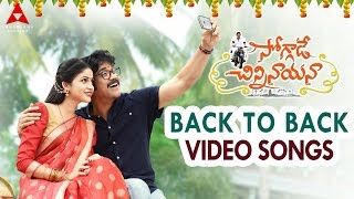 getlinkyoutube.com-Soggade Chinni Nayana Video Songs    Back To Back    Nagarjuna, Ramya Krishna, Lavanya Tripathi