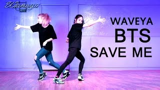 getlinkyoutube.com-BTS 방탄소년단 Save ME cover dance WAVEYA 웨이브야