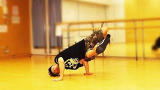 初心者のためのブレイクダンス講座 チェアーのやり方と、できない時のコツ