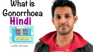 What is Gonorrhoea- Hindi
