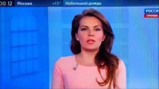 getlinkyoutube.com-ВЕДУЩАЯ УГАРАЕТ НАД УКРАИНСКИМ ЗООПАРКОМ (НОВОСТИ УКРАИНА)_24.06.2015.MP4