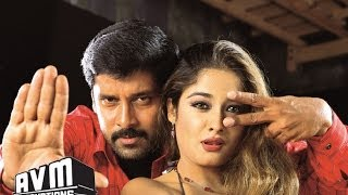 getlinkyoutube.com-Gemini - Pen Oruthy Song; Vikram Hits Tamil Songs