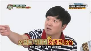 getlinkyoutube.com-[ENG SUB] 130814 EXO at Weekly Idol FULL HD
