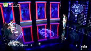 getlinkyoutube.com-Arab Idol - تجارب الاداء - سلمى أحمد