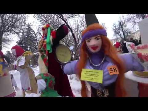 Калужские блинные гулянья, МАСЛЕНИЦА 2018, Калуга