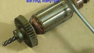 getlinkyoutube.com-Дрель часть 2. Ротор - статор - выключатель.mp4