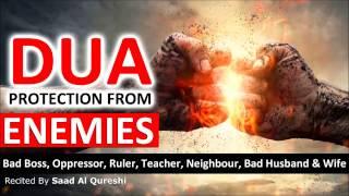 getlinkyoutube.com-Дуа от врагов или несправедливого властителя | Это Дуа будет защищать Вас от врагов  Insha Allah
