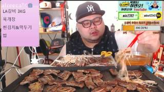 getlinkyoutube.com-BJ 허미노 LA갈비 3KG+육개장+밥 미노 먹방 BJ mino Eating Show Muk-bang
